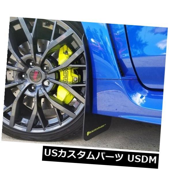マッドガード 泥除け 15-19スバルWRX用ラリーアーマーマッドフラップ STi 4DR Sedan wキャリパーグリーンロゴ Rally Armor Mud Flaps For 15-19 Subaru WRX & STi 4DR Sedan w Caliper Green Logo