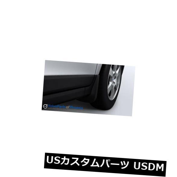 マッドガード 泥除け 本物のボルボ2010-2017 XC60リアマッドフラップスプラッシュガード31359684新しいOEM Genuine Volvo 2010-2017 XC60 Rear Mud Flaps Splash Guards 31359684 NEW OEM