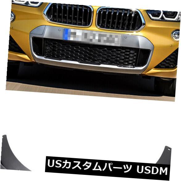 マッドガード 泥除け 車マッドガードフェンダーマッドフラップスプラッシュガードキット2018 2019 BMW X 2 / X 2 M - スポーツ用 Car Mudguard Fender Mud Flaps Splash Guard Kit for 2018 2019 BMW X2 / X2 M-Sport