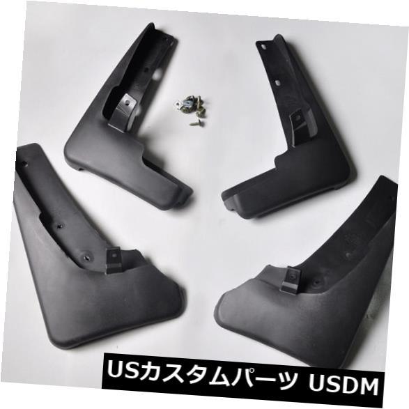 マッドガード 泥除け 日産エクストレイル用フラップスプラッシュガード2006-2013マッドガードフェンダー Mud Flaps Splash Guard for Nissan X-TRAIL 2006-2013 Mudguard Fender