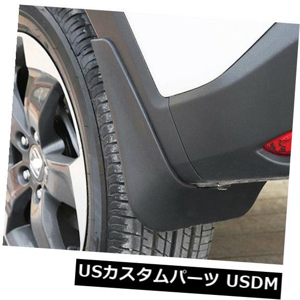 Auto Ventshade AVS 94624 4pc Smoke Deflector Ventvisor for Suzuki Aerio