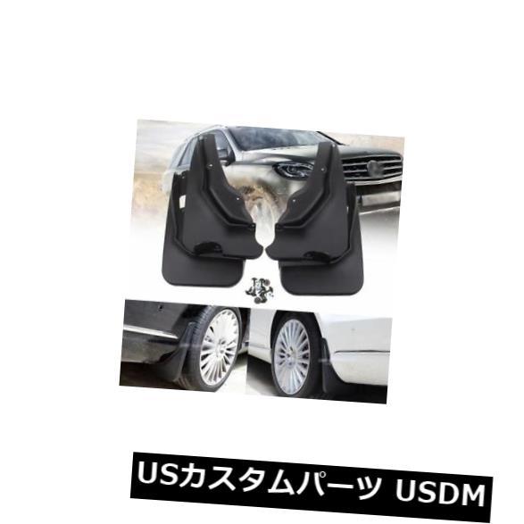 マッドガード 泥除け 4本のABSプラスチックマッドフラップスプラッシュガードフェンダーマッドガード用メルセデスC200 11-14 4pcs ABS Plastics Mud Flaps Splash Guard Fender Mudguard For Mercedes C200 11-14