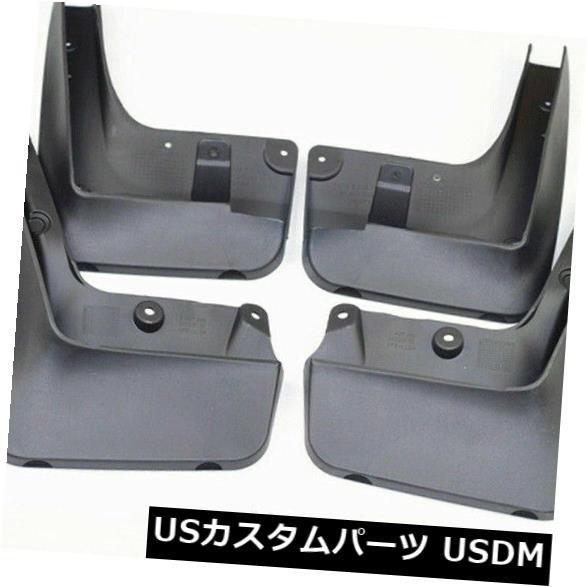 マッドガード 泥除け 4本のスプラッシュガードがフロント&アンプをフラップします。 BMW 5シリーズ2007-2010年の自動車の自動車のための後部 4pcs splash guards mud flaps front & rear for bmw 5 series 2007-2010 car auto