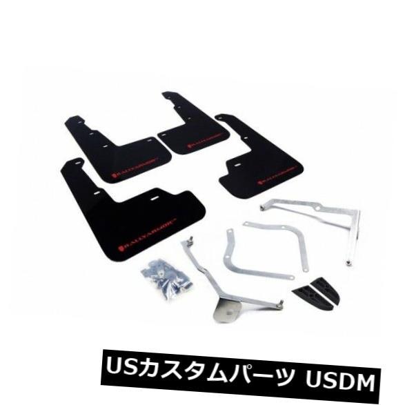 マッドガード 泥除け 15-19 WRXのためのラリーアーマーURマッドフラップ(黒のw /赤のロゴ) STI MF32-UR-BLK / RD Rally Armor UR Mud Flaps (Black w/ Red Logo) for 15-19 WRX & STI MF32-UR-BLK/RD
