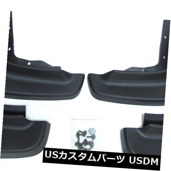 fits 2010-2012 RX350 RX450H Front PASSENGER Bumper Fender Splash Shield Liner