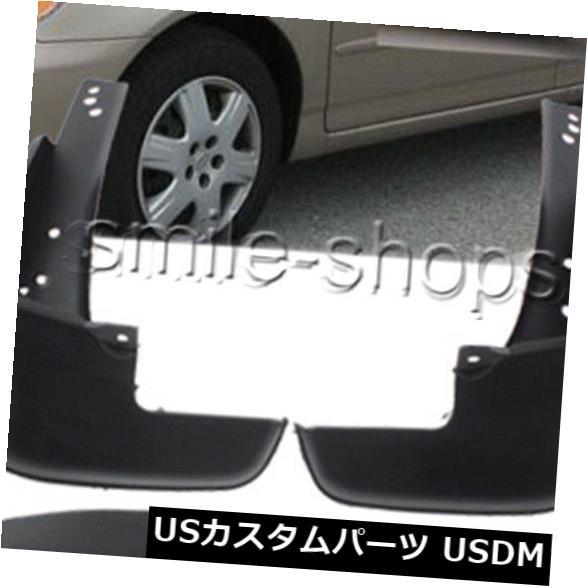 マッドガード 泥除け トヨタカローラ2003-2008年のための4X黒い泥の折り返しのしぶき警備員のフェンダーの前部後部 4X Black Mud Flaps Splash Guards Fender Front Rear For Toyota Corolla 2003-2008