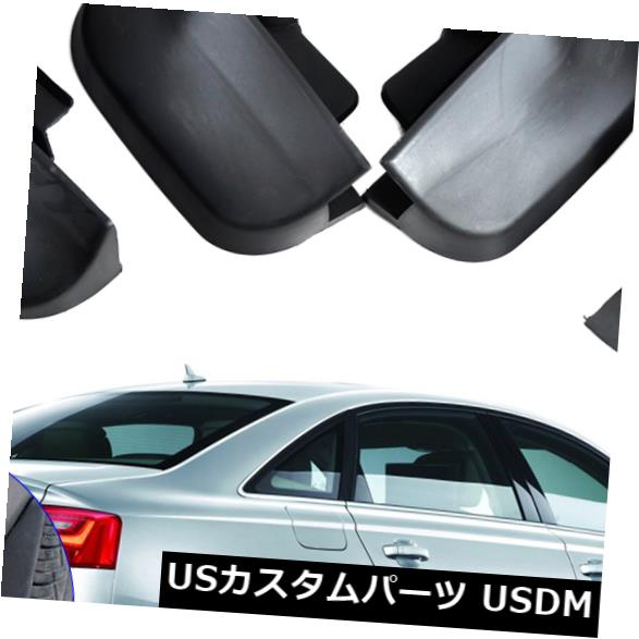 マッドガード 泥除け MUD FLAPS FLAP SPLASHガードガードAudi A6L A6 C6 Sedan 2006+用 MUD FLAPS FLAP SPLASH GUARDS MUDGUARD For Audi A6L A6 C6 Sedan 2006+