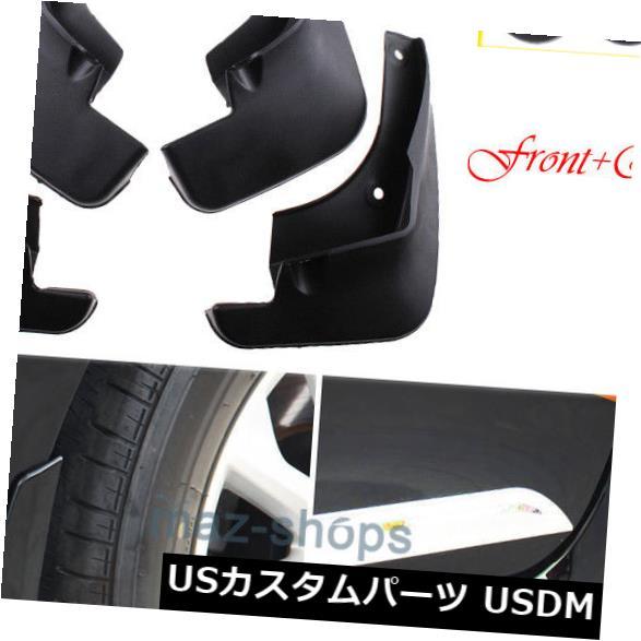 マッドガード 泥除け トヨタカムリ97-01スプラッシュガードフロントリアマッドフラップフェンダーマッドガードのための4本 4Pcs For Toyota Camry 97-01 Splash Guard Front Rear Mud Flaps Fender Mudguard