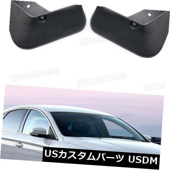 New Front Passenger Side Fender Splash Shield For Kia Sportage 2005-2010