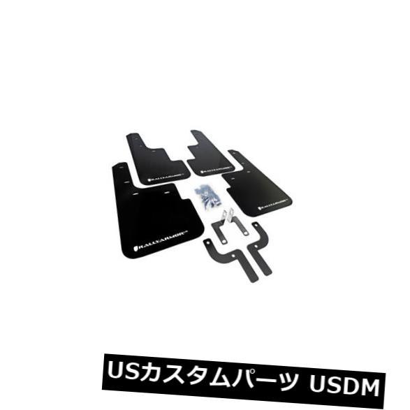 マッドガード 泥除け ラリーアーマーマッドフラップホワイトロゴ10-18三菱アウトランダースポーツ、RVR、ASX Rally Armor Mud Flaps White Logo for 10-18 Mitsubishi Outlander Sport. RVR. ASX