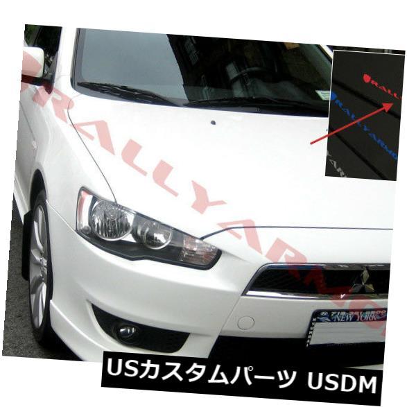 マッドガード 泥除け ラリーアーマーURマッドフラップブラックw /レッド2007-2017用三菱ランサーDE ES GTS Rally Armor UR Mud Flaps Black w/ Red For 2007-2017 Mitsubishi Lancer DE ES GTS