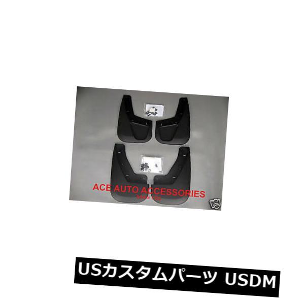 マッドガード 泥除け 2007-2014 GMC YUKON DENALIカスタムモールドドフラップスプラッシュガード4 PC 2007-2014 GMC YUKON DENALI CUSTOM MOLDED MUD FLAPS SPLASH GUARDS 4 PC