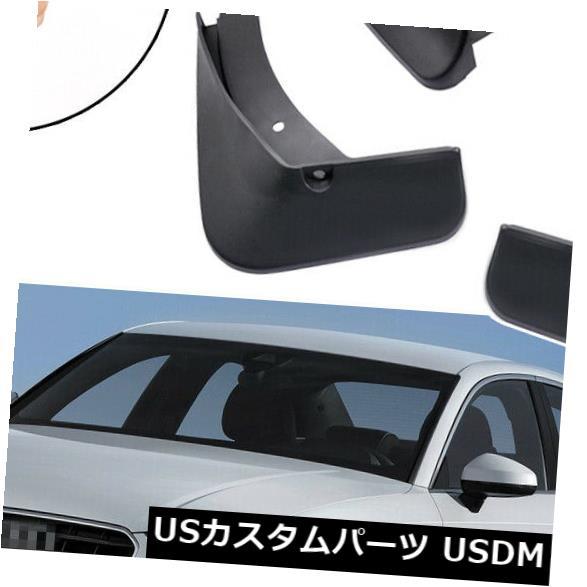 マッドガード 泥除け Audi A3 Sedan 2014-2019のための4x車の泥の折り返しのしぶきガードの泥よけのフェンダー 4x Car Mud Flaps Splash Guards Mudguard Fender for Audi A3 Sedan 2014-2019