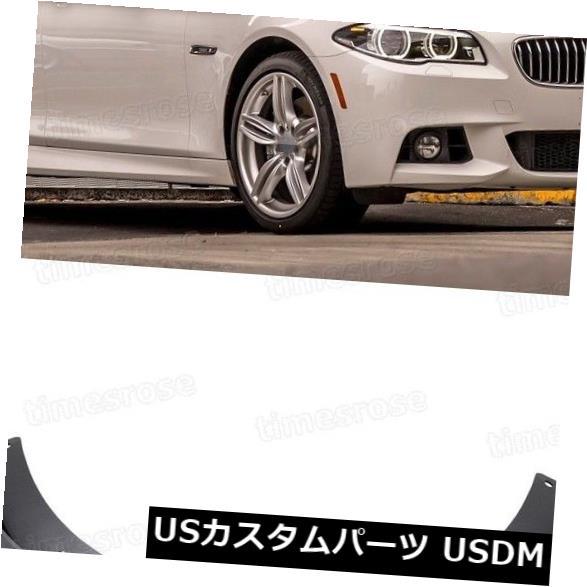 マッドガード 泥除け 4泥フラップスプラッシュガードフェンダー車泥除けBMW 5シリーズM-スポーツ2014-2016 4 Mud Flaps Splash Guard Fender Car Mudguard for BMW 5 Series M-Sport 2014-2016