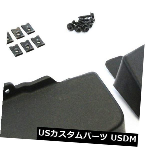 マッドガード 泥除け フィットGMC地形マッドフラップ2010-2015ガードスプラッシュ2 PcセットL / Rブラックリア Fits GMC Terrain Mud Flaps 2010-2015 Guards Splash 2 Pc Set L/R Black Rear