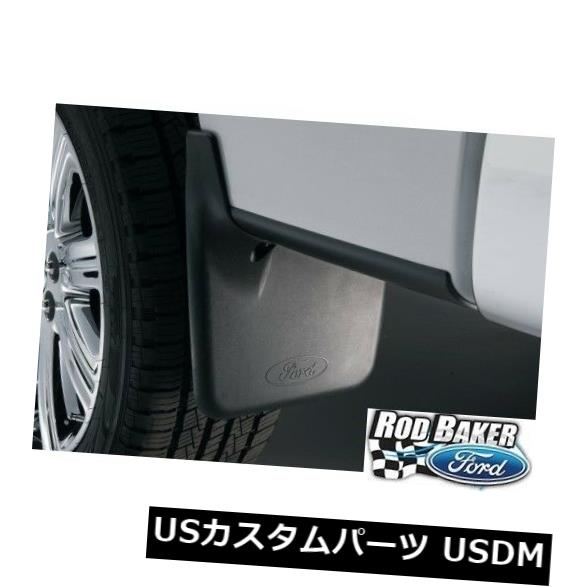 マッドガード 泥除け 04スルー14 F-150 OEMフォード成型スプラッシュガードマッドフラップなし/ホイールリップなし4-pc 04 thru 14 F-150 OEM Ford Molded Splash Guards Mud Flaps w/o Wheel Lips 4-pc