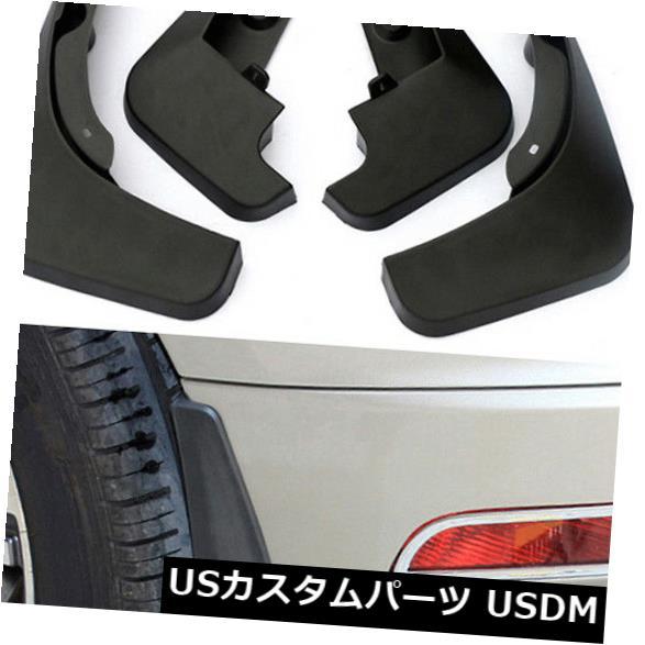 マッドガード 泥除け 4個入りプラスチックタイヤマッドガードスプラッシュガードマッドフラップ用B?enz GLE 2016-2019 4Pcs Plastic Tire Mudguard Splash Guards Mud Flaps For B?enz GLE 2016-2019