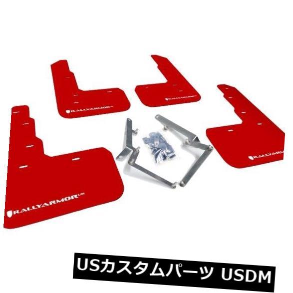 マッドガード 泥除け ホンダ17-18シビックタイプRレッドwホワイトロゴ用ラリーアーマーマッドフラップ Rally Armor Mud Flaps For Honda 17-18 Civic Type R Red w White Logo