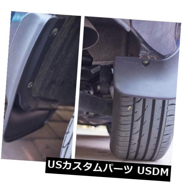 マッドガード 泥除け 4本の車の前部後部泥はVW Touareg 2011-2014年のためのしぶき警備員のフェンダーを折り返します 4pcs Car Front Rear Mud Flaps Splash Guards Fender For VW Touareg 2011-2014