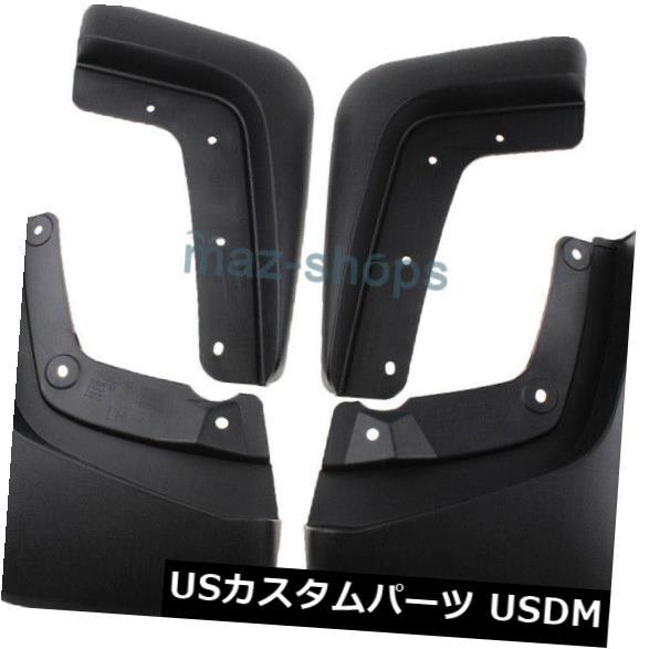 マッドガード 泥除け 4個車のフロントリアスプラッシュガード泥ガードフラップフェンダー用ボルボXC 90.06-14 4Pcs Car Front Rear Splash Guards Mud Guards Flaps Fender For VOLVO XC90.06-14
