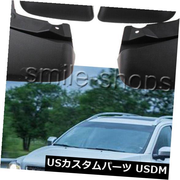 マッドガード 泥除け 本物のスプラッシュガードマッドガード2006-2013ボルボXC90用フェンダーフラップマッドガード Genuine Splash Guards Mud Guards Fender Flaps Mudguard For 2006-2013 Volvo XC90