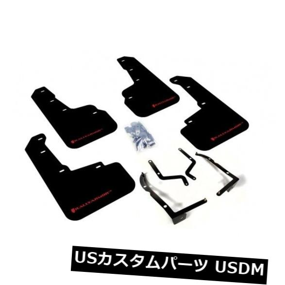 マッドガード 泥除け ラリーアーマーURマッドフラップブラック2018+ Crosstrek MF46-UR-BLK / RD用レッドロゴ Rally Armor UR Mud Flaps Black w/ Red Logo for 2018+ Crosstrek MF46-UR-BLK/RD