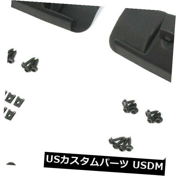 マッドガード 泥除け トヨタカローラマッドフラップ14?18ガードスプラッシュ4 Pc L / Rフロントリアセット Fits Toyota Corolla Mud Flaps 14-18 Guards Splash 4 Pc L/R Front Rear Set