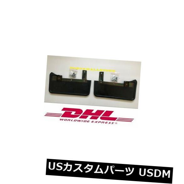 マッドガード 泥除け 適合品:VW T5トランスポーターフロントブラックマッドフラップセット2PCS付きブラケット#944 FITS: VW T5 TRANSPORTER FRONT BLACK MUD FLAPS SET 2PCS WITH BRACKET .#944