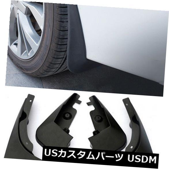 マッドガード 泥除け 4X用ヒュンダイソナタ2018-2019 ABSフロント&リアマッドフラップスプラッシュガードマッドガード 4X For Hyundai Sonata 2018-2019 ABS Front&Rear Mud flap splash guard mudguards