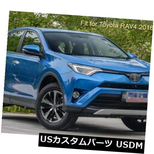 FOR TOYOTA RAV4 2016 2017 2018 MUD FLAP FLAPS SPLASH GUARDS MUDGUARDS 4PCS