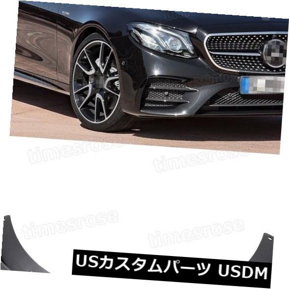 マッドガード 泥除け 泥フラップスプラッシュガードフェンダー車泥除け用メルセデスE43不動産AMG 2017 2018 Mud Flaps Splash Guard Fender Car Mudguard for Mercedes E43 Estate AMG 2017 2018