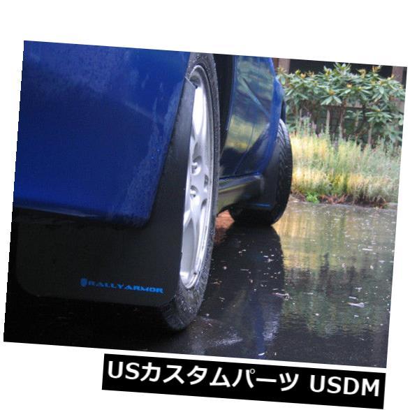 マッドガード 泥除け 02-07 WRX STi MF1-BL用ラリーアーマークラシックマッドフラップ(ブラックw /ブルーレタリング) Rally Armor Classic Mud Flaps (Black w/ Blue Lettering) for 02-07 WRX STi MF1-BL