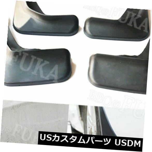 マッドガード 泥除け 車の成型フロントリア泥フラップスプラッシュガードMudflaps Buick LaCrosse 10-16 Car Molded Front Rear Mud Flaps Splash Guards Mudflaps For Buick LaCrosse 10-16