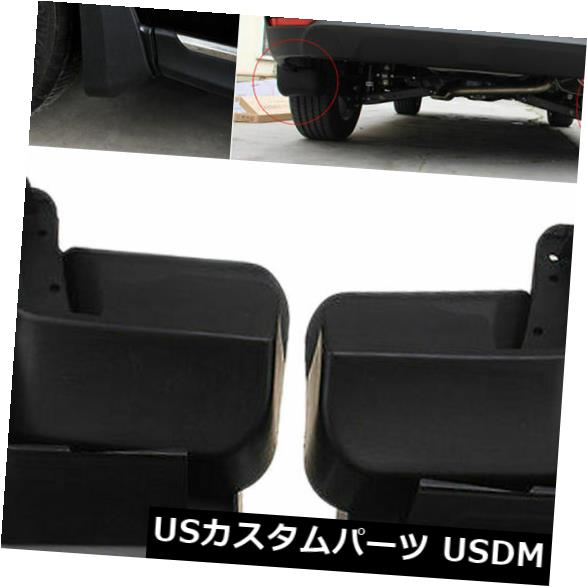 マッドガード 泥除け スバルフォレスター2013 2014 2015の車の泥フラップスプラッシュガードフロントリアブラック Car Mud Flaps Splash Guards Front Rear Black for Subaru Forester 2013 2014 2015