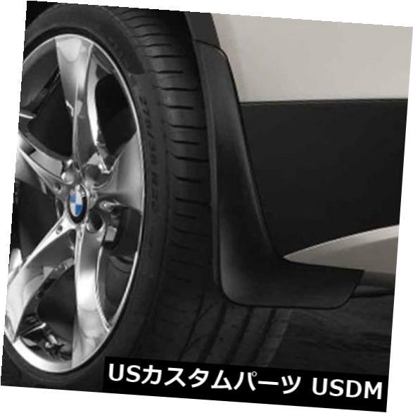 マッドガード 泥除け フロント泥フラップのBMW OEMセット2018-2019 G01 X3 30i、30iXモデル82162410525 BMW OEM Set of Front Mud Flaps 2018-2019 G01 X3 30i. 30iX Models 82162410525