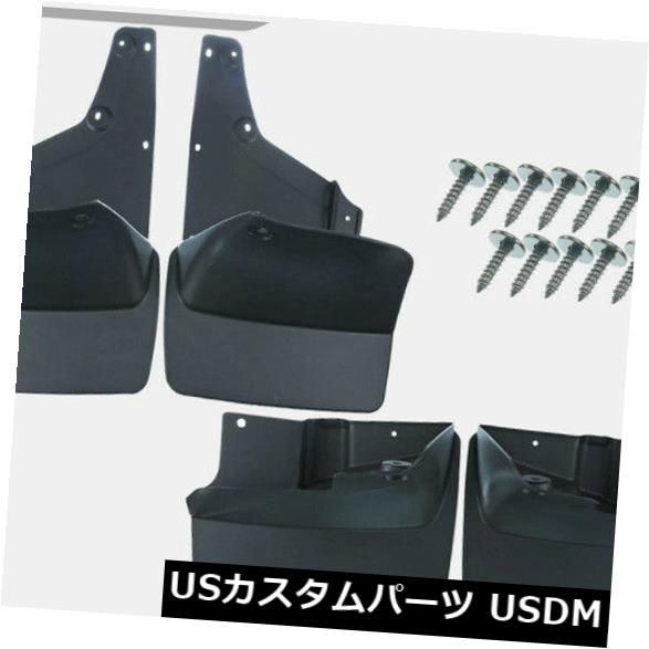 マッドガード 泥除け トムランドクルーザー100シリーズ1998-2007のためのXUMU 4本のしぶきガード泥フラップ XUMU 4pcs Splash Guards Mud Flaps for Toyota Land Cruiser 100 Series 1998-2007