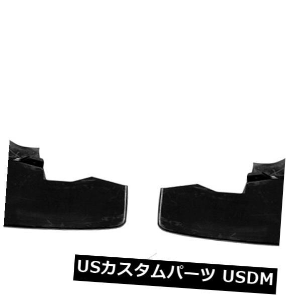 マッドガード 泥除け 2005-2014フィット日産ナバラフロンティアD40 4WDマッドフラップスプラッシュガードフロントペア 2005-2014 Fit Nissan Navara Frontier D40 4WD Mud Flaps Splash Guard Front Pair