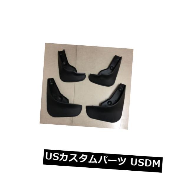 マッドガード 泥除け 1セットマッドフラップスプラッシュガードフェンダーマッドガードスズキスイフト2005-2010用 1Set Mud Flaps Splash Guards Fender Mudguard For Suzuki Swift 2005-2010