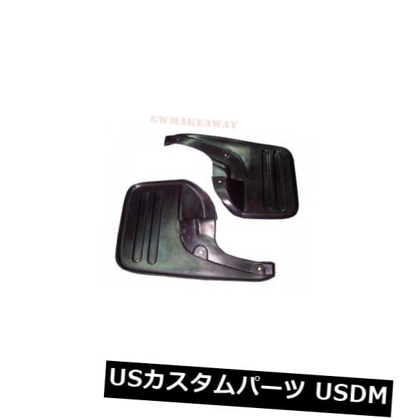 マッドガード 泥除け トヨタハイラックスビーゴピックアップ用フロントマッドフラップガードマッドガードフェンダースプラッシャー Front Mud Flaps Guards mudguard Fender Splasher for TOYOTA Hilux Vigo Pickup