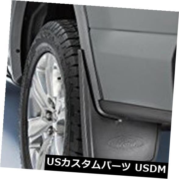 マッドガード 泥除け 2015フォードF150フロント&アンプ 後部の黒い形成されたしぶきは唇のセットOEMなしで折り返します 2015 Ford F150 Front & Rear Black Molded Splash Guards Mud Flaps w/o Lip Set OEM