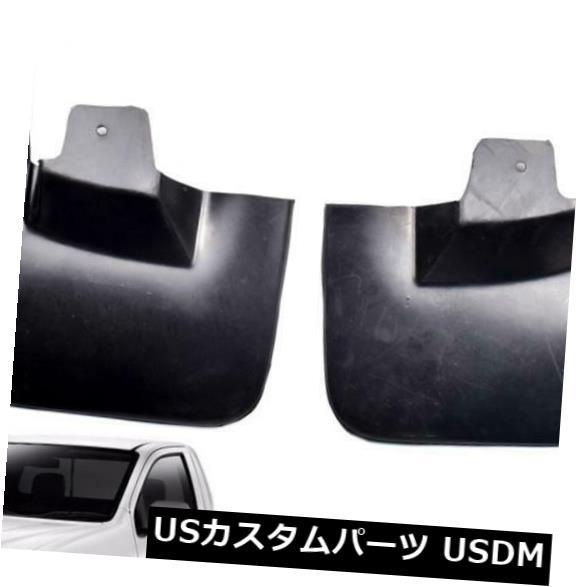 マッドガード 泥除け フロントマッドフラップラバースプラッシュガードフィットいすゞD-Max 2ドア2WDトラック2011-2019 Front Mud Flaps Rubber Splash Guard Fits Isuzu D-Max 2 Door 2WD Truck 2011-2019