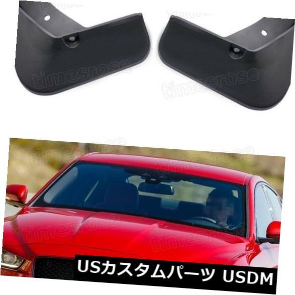 マッドガード 泥除け 4本の車のマッドフラップスプラッシュガードジャガーXE Rスポーツ/ XE S用フェンダーマッドガード 4Pcs Car Mud Flaps Splash Guards Fender Mudguard for Jaguar XE R-Sport / XE S