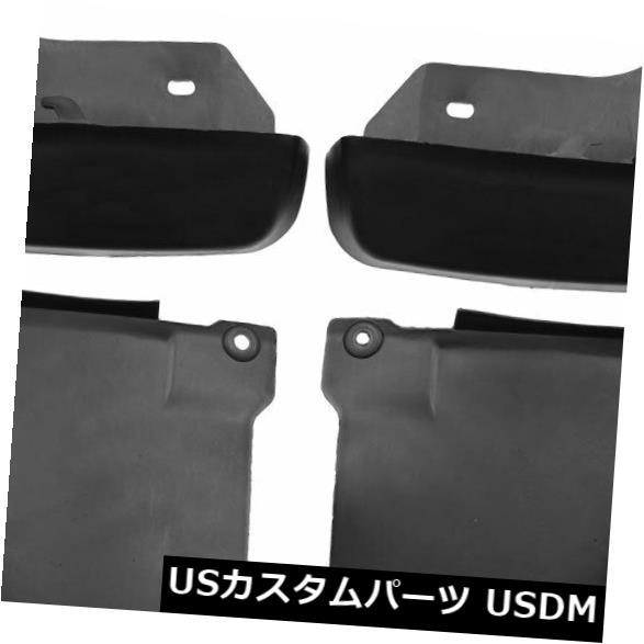 マッドガード 泥除け Honda Accord 2003-2007用のブラックカーマッドフラップスプラッシュガードマッドガードセット Black Car Mud Flap Splash Guard Mudguard Set for Honda Accord 2003-2007