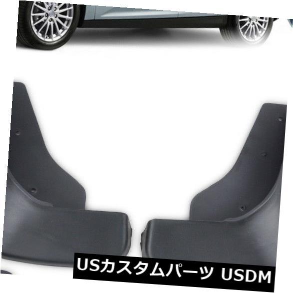 マッドガード 泥除け フォードフォーカスハッチバックMK II 2005-2010用MUD FLAPS FLAP SPLASH GUARDS MUDGUARD MUD FLAPS FLAP SPLASH GUARDS MUDGUARD for Ford Focus Hatchback MK II 2005-2010