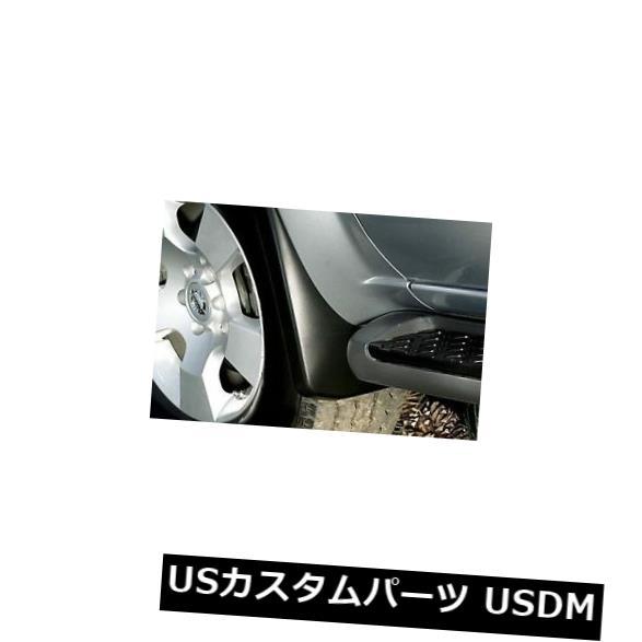 マッドガード 泥除け 本物の日産パスファインダースプラッシュマッドガードフラップ2008-2012フルセットOEM新 Genuine Nissan Pathfinder Splash Mud Guards Flaps 2008-2012 Full Set OEM NEW