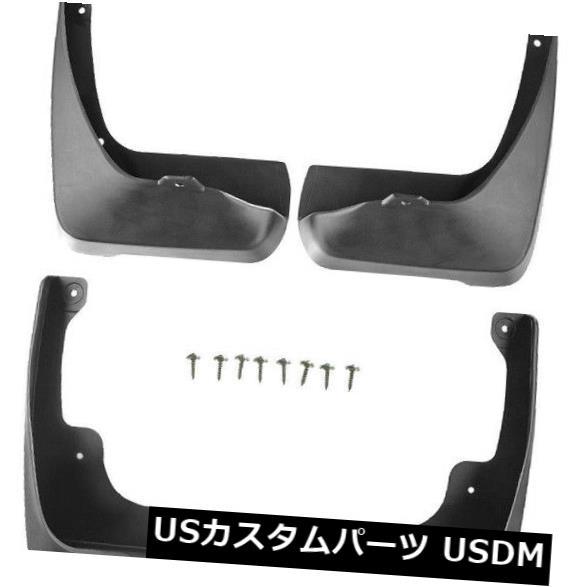 マッドガード 泥除け XUMU 4xスプラッシュガードマッドフラップトヨタカムリ2007-2011用フロントフラップ XUMU 4x Splash Guards Mud Flaps Mudflaps for Toyota Camry 2007-2011 Front-Rear