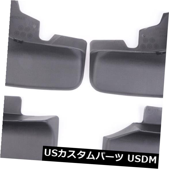 マッドガード 泥除け Mt Mudflaps Mud Flaps Splash Guard for Jeepグランドチェロキー2005-2008 05 06 07 08 Mt Mudflaps Mud Flaps Splash Guard For Jeep Grand Cherokee 2005-2008 05 06 07 08