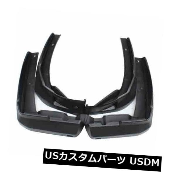 マッドガード 泥除け アキュラRDX 2013 2014のための4本の真新しいフロント+リアマッドフラップスプラッシュガードケース 4Pcs Brand New Front + Rear Mud Flaps Splash Guards Case For Acura RDX 2013 2014