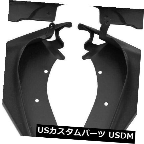 マッドガード 泥除け 2011-2017年フォードエクスプローラー用スプラッシュガードマッドフラップBB5Z16A550AA / B  Bを設定します。 Set Splash Guards Mud Flaps BB5Z16A550AA/BB FOR 2011-2017 Ford Explorer