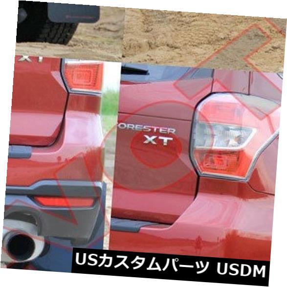 マッドガード 泥除け ラリーアーマーURマッドフラップ14-18スバルフォレスターw /レッドロゴ Rally Armor UR Mud Flaps For 14-18 Subaru Forester w/ Red Logo